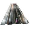<FONT size=1> <b>Acabado:</b> Zintro Alum.<br> <b>Material:</b> Acero.<br> <b>Color:</b> Metálico.<br> <b>Ancho:</b> 0.72m.<br> <b>Longitud:</b> 1.0 a 7.32m ó 3.28 a 24 pies.<br> <b>Calibre:</b> 24 y 26.<br> <b>Grosor:</b> 2.5cm.<br> <b>Aplicaciones:</b> Es utilizado en Cubiertas Tradicionales, Techos, Bodegas, Naves Industriales, con mediana capacidad estructural y de desagüe.<br> <b>Garantía:</b> 1 año.<br> <b>Fabricación:</b> 0 a 4 días hábiles.<br> </FONT>